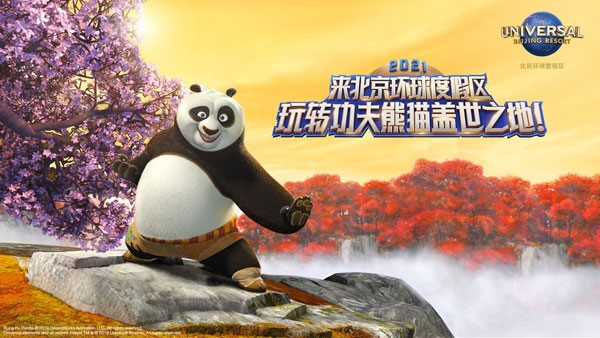 Kung Fu Panda The Land Of Awesomeness Archives China Attractions Expo